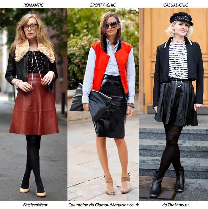 3 Ways to Wear a Leather Skirt - Blue is in Fashion this Year